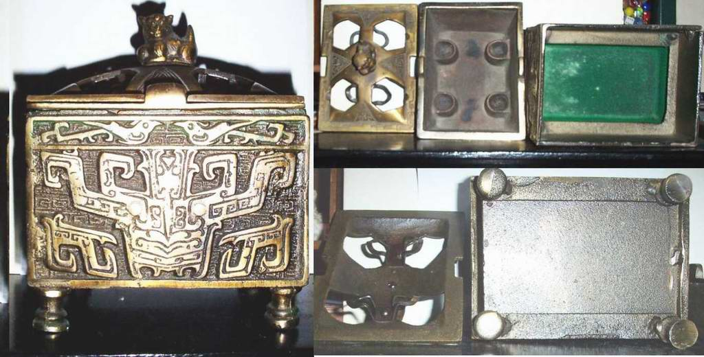 Iron Box : Foo Dog/Komainu Incense burner