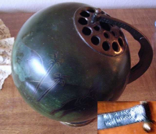 Israel Copper Sphere Incense burner