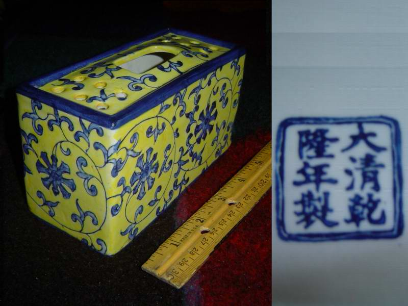 China Ceramic Box Incense burner