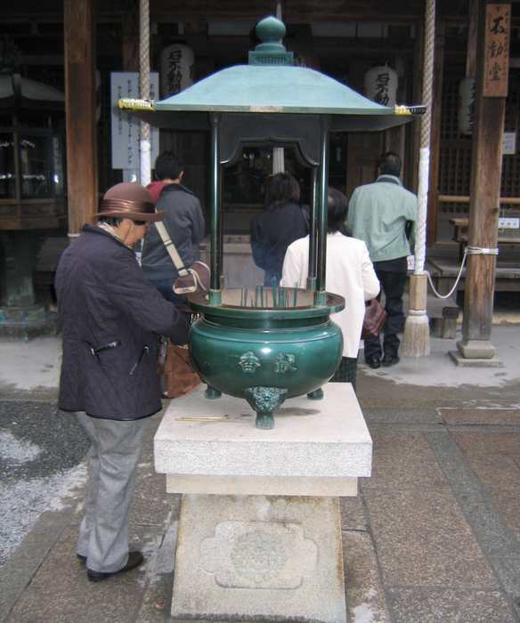 Japan Bronze Urn Incense burner