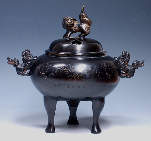 Japan Bronze Pot : Foo Dog/Komainu Incense burner