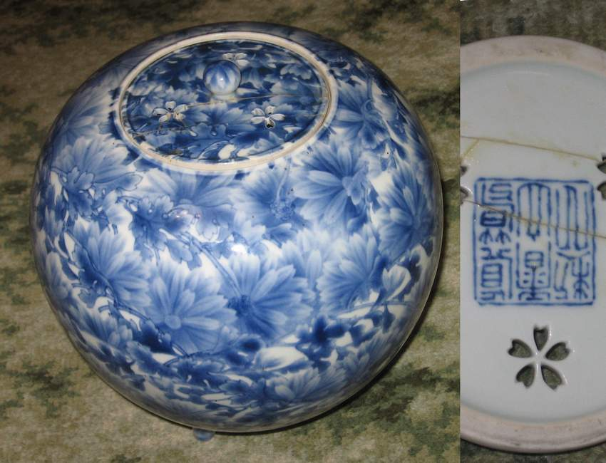 Japan Porcelain Sphere Incense burner