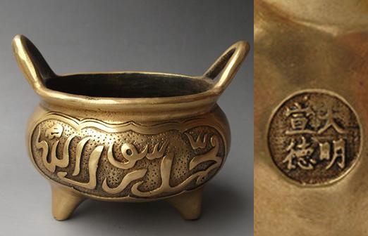 China Bronze Pot Incense burner