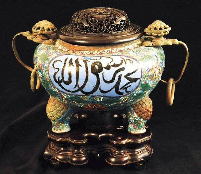 China Cloisonne Pot Incense burner